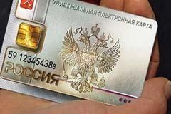 Грозит ли России «электронный концлагерь»