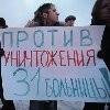 Митинг в поддержку 31-й больницы собрал несколько сотен петербуржцев