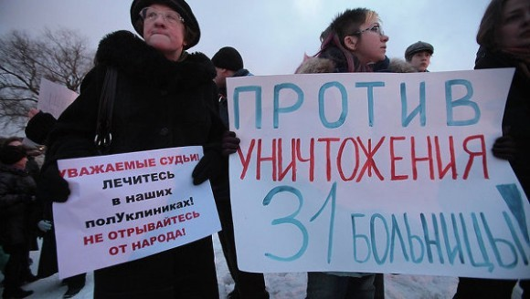 © РИА Новости Игорь Руссак