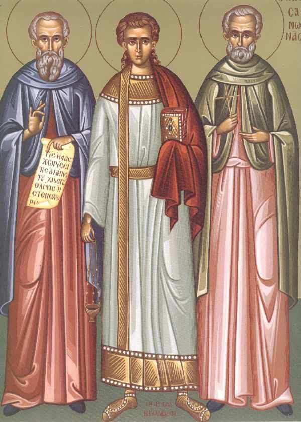 Молитвенники о семейном благополучии - Святые мученики и исповедники Гурий ,Самон и Авив.  Во время гонений на...