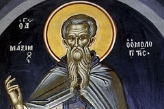 От еретика Нестория до Максима Исповедника (+ВИДЕО)