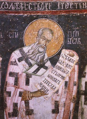 7 февраля Церковь отмечает день памяти святителя Григория Богослова