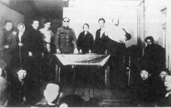 Красные крестины. 1920-е гг. /ГЭМ/