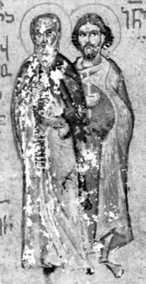 Святые Кир и Иоанн