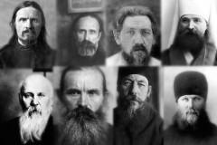 Фотокарточки исповедников
