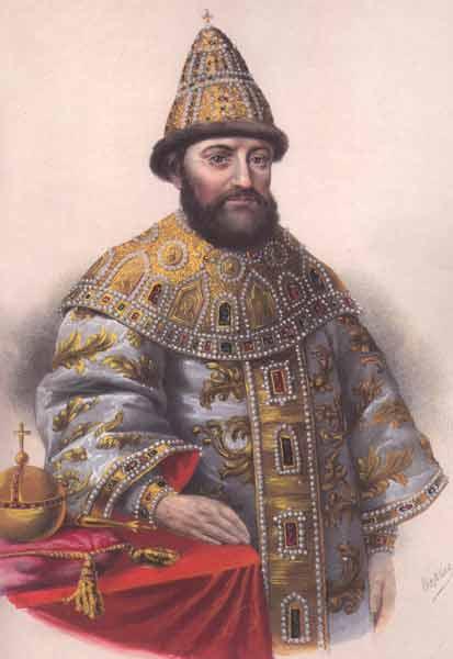 Михаил Федорович, русский царь. Литография. Начало 1850-х гг.