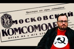 Белковский в роли нового «мученика, от Церкви пострадавшего». Нужно ли это кому-нибудь, кроме него самого?