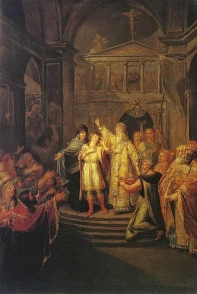 Избрание Михаила Федоровича Романова на царство 14 марта 1613 года