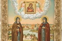 Святые покровители любви – иконы
