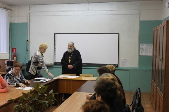 На встрече с учителями