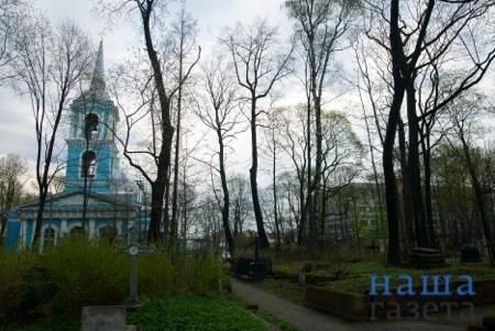 image Православные знакомства ксения 29 москва