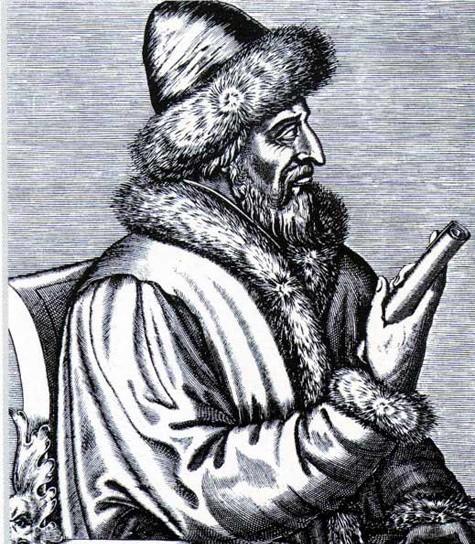 Василий III (1479 — 1533)