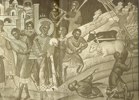 Давид и Ковчег