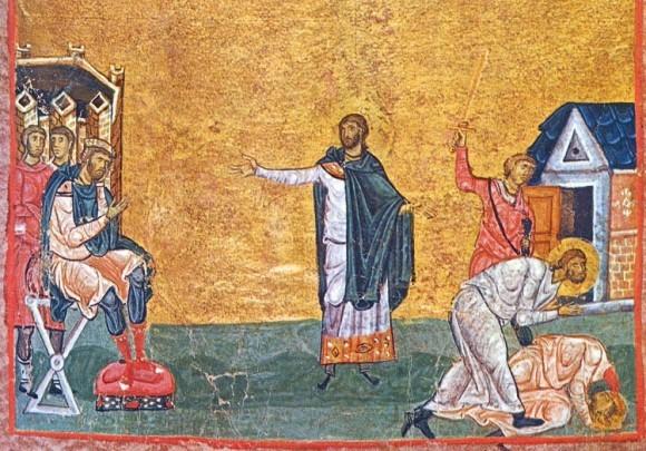 Святые мученики Артемий, Евгений и Макарий перед императором Юлианом Отступником. Мартиролог, Константинополь, кон.13 в.
