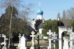 Кладбище для злодеев