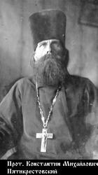 Протоиерей Константин Пятикрестовский. Фото: pstbi.ru