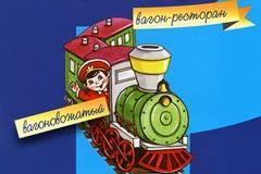 Вспоминаем русский: Слитное, раздельное и дефисное написание слов. ВИКТОРИНА