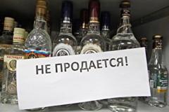Семь рецептов борьбы с алкогольной угрозой