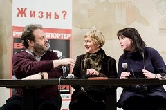 Кто и как устанавливает моральные нормы в современной России? (+ФОТО и ВИДЕО)