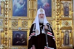 Патриарх Кирилл: Не можем надеяться на прощение наших грехов, не простив грехи других