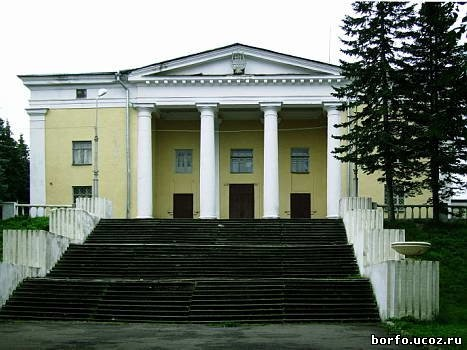Боровичский ГДК