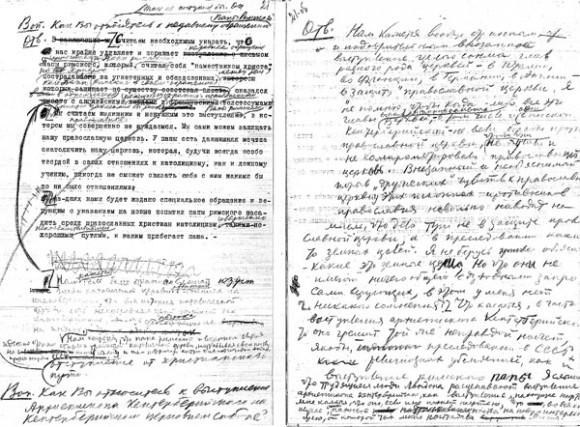 Рукопись «интервью» с правкой Сталина