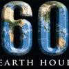 """Учреждения культуры на час отключат внешнее освещение в рамках акции """"Час Земли"""""""