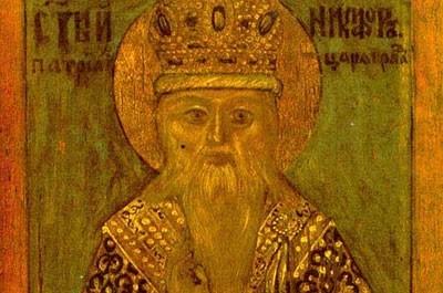 Церковь празднует перенесение мощей святителя Никифора, Патриарха Константинопольского