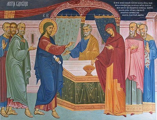 Две лепты бедной вдовы. Фреска Толгского монастыря