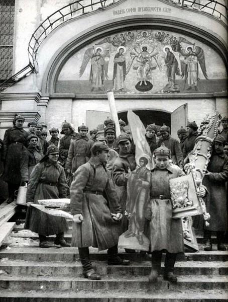 Разграбление Церкви
