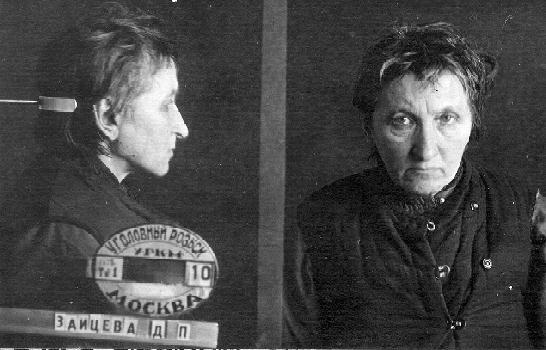 Дарья Петровна Зайцева, Таганская тюрьма, 1938 год. Фото: pstbi.ru