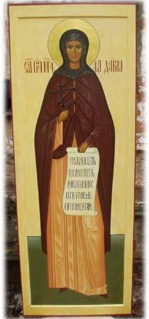 Икона новомученицы Дарии Зайцевой, Знаменская церковь села Холмы. Источник: znamenie.org