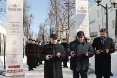 400-летие Дома Романовых — торжества в Костроме (Фото)