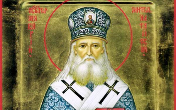 Церковь чтит память святителя Макария, митрополита Московского и Коломенского