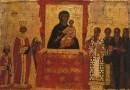 Неделя Торжества Православия: история, смысл, чин, иконы (+Видео, аудио)