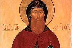 Церковь празднует память святого благоверного князя Даниила Московского