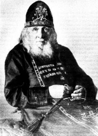 Схимонах Алексий, затворник Зосимовой пустыни.