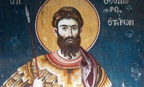 Феодор Тирон. Разглядеть Христа и встать рядом с Ним