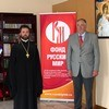 В православном храме Южной Африки открыт кабинет Русского мира