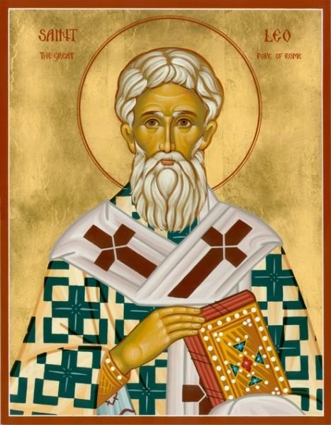 Церковь чтит память святителя Льва Великого, Папы Римского