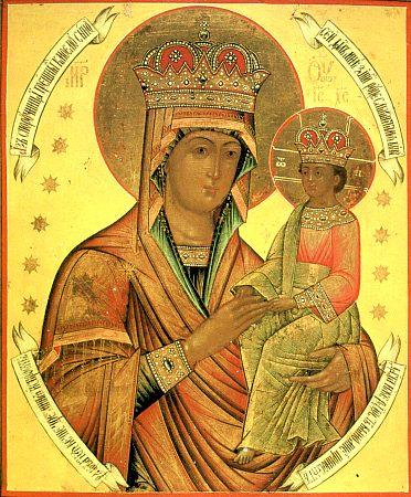 Церковь чтит память иконы Божией Матери «Споручница грешных»