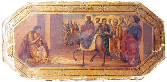 Вход Господень в Иерусалим. Благословен Грядый во имя Господне