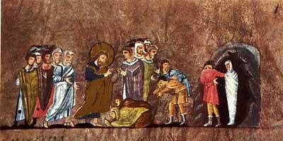 Миниатюра Евангелия из Россано. VI в. Музей Диочезано, Россано, Италия. Фрагмент