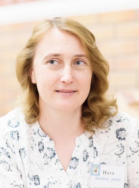 Наталья Клыкова