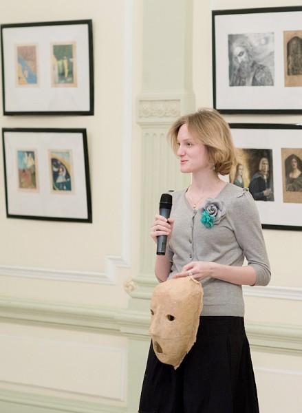 Выступление Елизаветы Ждановой