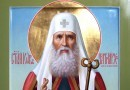 Церковь празднует перенесение мощей святителя Иова, патриарха Московского и всея Руси