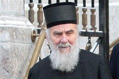 Обращение Патриарха Сербского Иринея в связи с Брюссельским соглашением, фактически признающим независимость Косово