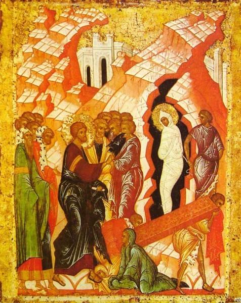 Икона из Кирилло-Белозерского монастыря. 2-ая половина XV в. Русский музей, Спб.