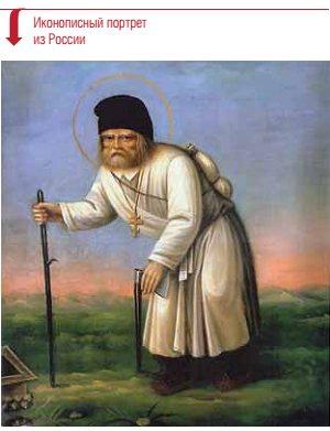 """""""Бог есть огнь """" - в этих словах избранник Божий преподобный Серафим Саровский напоминает нам не только о величии..."""