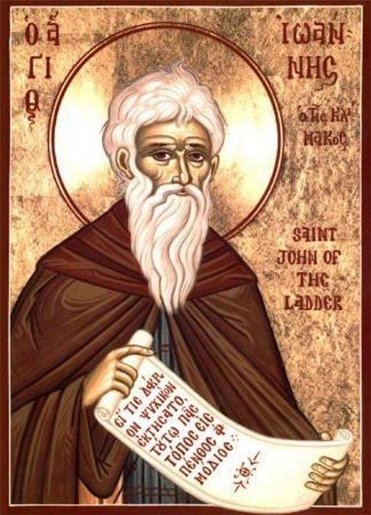 Иоанн Лествичник. Икона